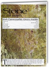 stone_inside